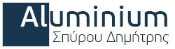 Σπύρου Χ. Δημήτριος – Αλουμινομεταλλικές κατασκευές
